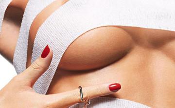 cjirurgia mameloanelor