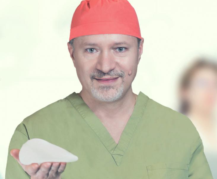 Dr Voicu implanturi mamare